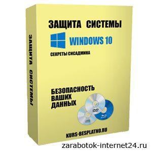 Восстановление системы windows 7.